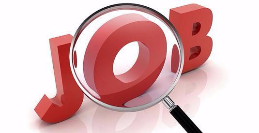 Photo of Job vacancy in Keadue