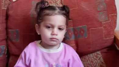 Photo of Gardai seek assistance in tracing Jasmine Arshad